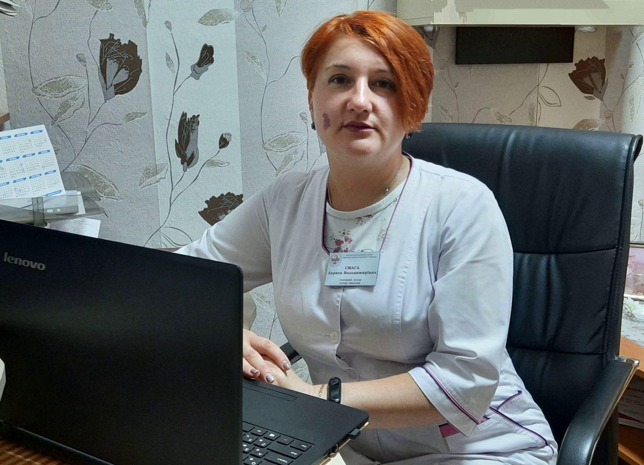Смага Лариса Володимирівна
